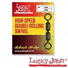 Вертлюги Lucky John HIGH SPEED DOUBLE ROLLING K004/0 5шт. арт.LJ5067-K040